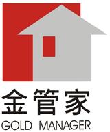 金管家房屋管理