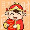 深康村民2014