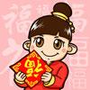 韩志抠一身宠爱