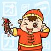 xieyanhao_