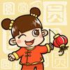 shanhuian